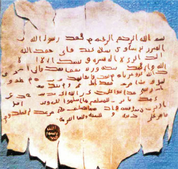 Image result for hudaibiyah treaty
