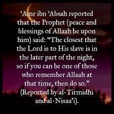 Benefit of Tahajjud and Awabeen prayers |